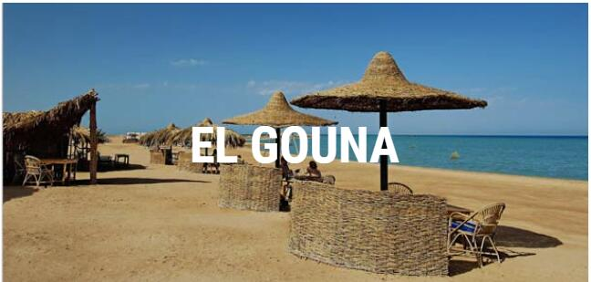 El Gouna Travel Guide