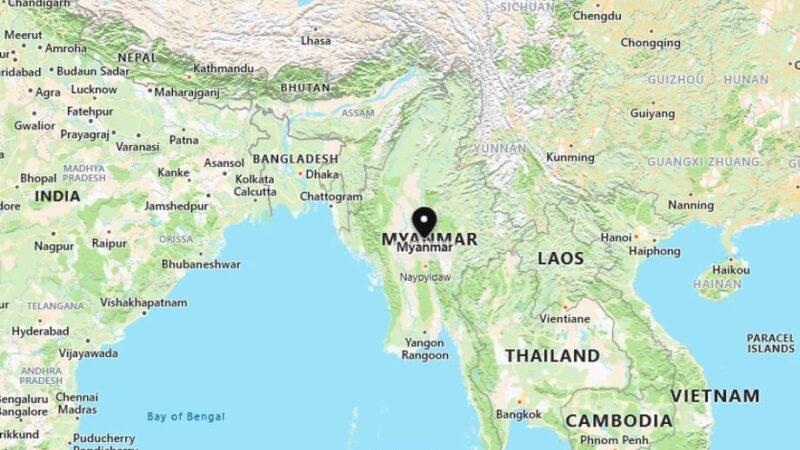 Myanmar 2006